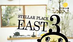 STELLAR PLACE EAST3