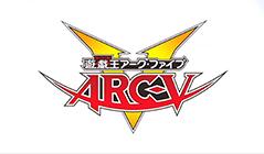 遊☆戯☆王 ARC-V