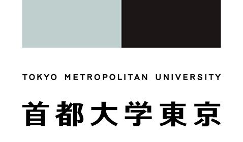 首都大学東京 プロトタイピング基礎 特別講義