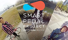 SMART PEDAL PROJECT
