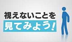 花王スマイルチャレンジ Vol.5