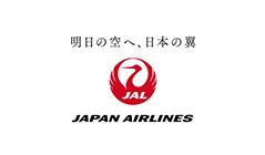 JAL成田=コナ線 開設