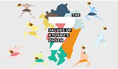 ONSEN ISLAND KYUSHU JAPAN – THE 7 VALUES OF KYUSHU'S ONSEN