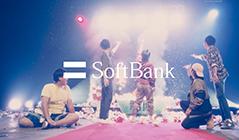 SoftBank × フィッシャーズ「YouTuberあるある全部盛りをノーカットでやってみた」
