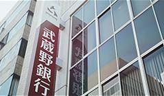 武蔵野銀行「埼玉のある男」篇